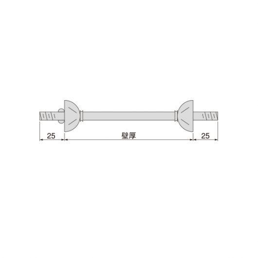KS セパレーター ハネP+P(ハネ両パット)