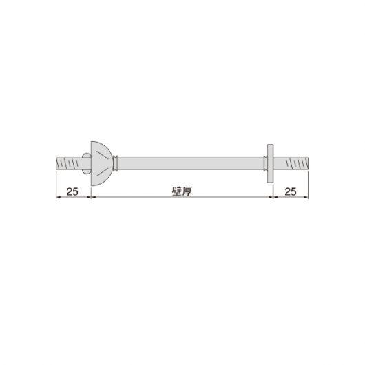 KS セパレーター ハネP+H(ハネパットH)