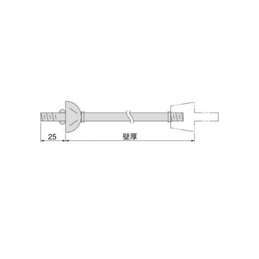 KS セパレーター ハネP+B(ハネパットB)